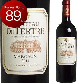 [2014] シャトー・デュ・テルトル [Chateau Du Tertre] ( フランス ボルドー マルゴー )ワイン 赤ワイン