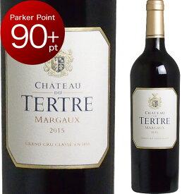 [2015] シャトー・デュ・テルトル [Chateau Du Tertre] ( フランス ボルドー マルゴー )ワイン 赤ワイン