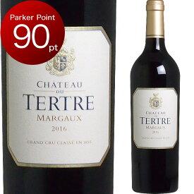 [2016] シャトー・デュ・テルトル [Chateau Du Tertre] ( フランス ボルドー マルゴー )ワイン 赤ワイン