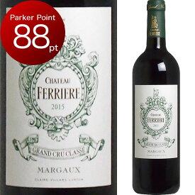 [2015] シャトー・フェリエール [Chateau Ferriere] ( フランス ボルドー マルゴー ) ワイン 赤ワイン