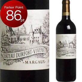 [2014] シャトー・デュルフォール・ヴィヴァン [Chateau Durfort Vivens] ( フランス ボルドー マルゴー ) ワイン 赤ワイン