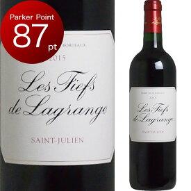 [2015] レ・フィエフ・ド・ラグランジュ [Les Fiefs de Lagrange] ( フランス ボルドー サンジュリアン ) ワイン 赤ワイン