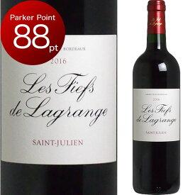 [2016] レ・フィエフ・ド・ラグランジュ [Les Fiefs de Lagrange] ( フランス ボルドー サンジュリアン ) ワイン 赤ワイン