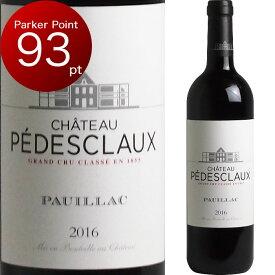[2016] シャトー・ペデスクロー [Chateau Pedesclaux] (フランス/ボルドー/ポイヤック) ワイン 赤ワイン