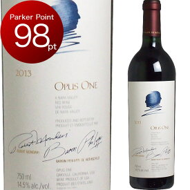 [2013] オーパス・ワン [Opus One] 750ml(アメリカ カリフォルニア) 赤ワイン
