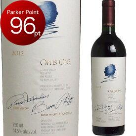[2012] オーパス・ワン [Opus One] 750ml(アメリカ カリフォルニア) 赤ワイン