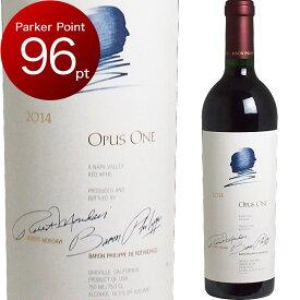 [2014] オーパス・ワン [Opus One] 750ml(アメリカ カリフォルニア) 赤ワイン