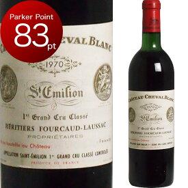 [1970] シャトー・シュヴァル・ブラン [Chateau Cheval Blanc] ( フランス ボルドー サンテミリオン ) ワイン 赤ワイン 【L】
