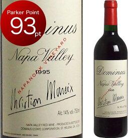 [1995] ドミナス [Dominus] ( アメリカ ナパヴァレー ) ワイン 赤ワイン