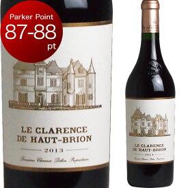 [2013] ル・クラランス・ド・オー・ブリオン [Le Clarence de Haut Brion]クラレンス