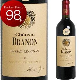 [2009] シャトー・ブラノン [Chateau Branon]フランス ボルドー ペサック・レオニャン