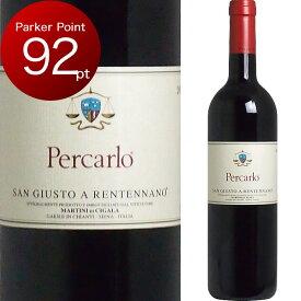 [2014] ペルカルロ サン・ジュスト・ア・レンテンナーノ [Percarlo San Giusto A Rentennano] (イタリア/トスカーナ)ワイン 赤ワイン