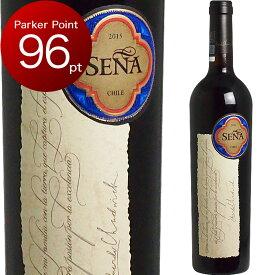 [2015] セーニャ [Sena] チリ 赤ワイン