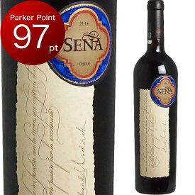 [2016] セーニャ [Sena] チリ 赤ワイン