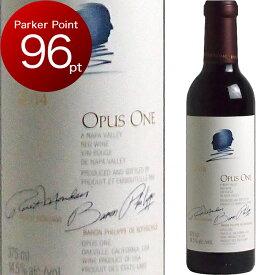[2014] オーパス・ワン [Opus One] <375mlハーフサイズ>