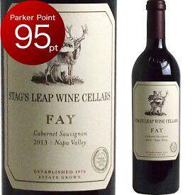 [2013] フェイ カベルネ・ソーヴィニヨン スタッグス・リープ・ワイン・セラーズ [Fay Cabernet Sauvignon Stag's Leap Wine Cellars]
