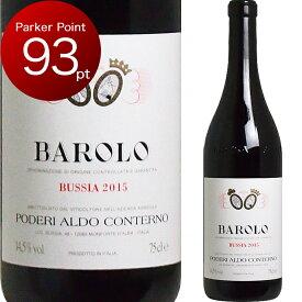 [2015] バローロ ブッシア アルド・コンテルノ [Barolo Bussiador Podeli Ardo Conterno] (イタリア/ピエモンテ)ワイン 赤ワイン