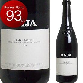 [2006] バルバレスコ ガヤ(ガイヤ) [Barbaresco Gaja] (イタリア/ピエモンテ)ワイン 赤ワイン 【L】