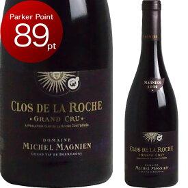 [2012] クロ・ド・ラ・ロッシュ ドメーヌ・ミッシェル・マニャン [Clos de La Roche Grand Cru Domaine Michel Magnien] ( フランス ブルゴーニュ ) ワイン 赤ワイン