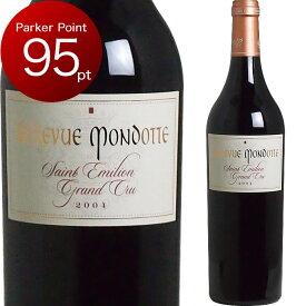 [2004] ベルヴュー・モンドット [Bellevue Mondotte] ( フランス ボルドー サンテミリオン ) ワイン 赤ワイン