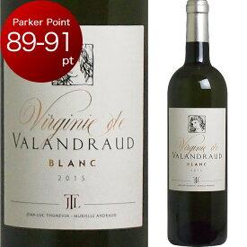 [2015] ヴィルジニー・ド・ヴァランドロー ブラン [Virginie de Vlandraud] ( フランス ボルドー ) ワイン 白ワイン