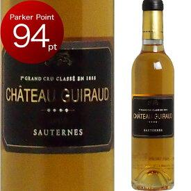 [2009] シャトー・ギロー (375ml) [Chateau Guiraud] (フランス ボルドー ソーテルヌ)白ワイン
