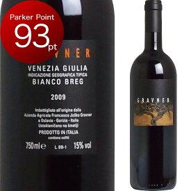 [2009] ヨスコ グラヴナー ビアンコ ブレッグ [Bianco Breg Josko Gravner] ( イタリア ) ワイン 白ワイン