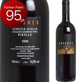 [2008] ヨスコ グラヴナー リボッラ・ジャッラ アンフォラ [Josko Gravner Ribolla Gialla] ( イタリア ) ワイン 白ワイン
