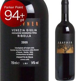 [2009] ヨスコ グラヴナー リボッラ・ジャッラ アンフォラ [Josko Gravner Ribolla Gialla] ( イタリア フリウリ ) ワイン 白ワイン