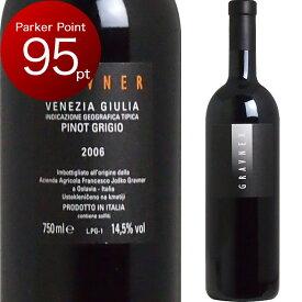 [2006] ヨスコ グラヴナー ピノ・グリージョ アンフォラ [Josko Gravner Pinot Grigio] ( イタリア ) ワイン 白ワイン