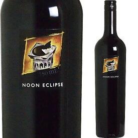 [2014] エクリプス ヌーン・ワイナリー [Eclipse Noon Winery]