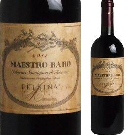 [2011] マエストロ ラロ フェルシナ [Maestro Raro Felsina] (イタリア/トスカーナ)