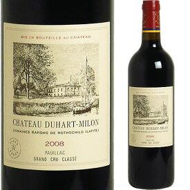 [2008] シャトー・デュアール・ミロン [Chateau Duhart Milon Rothschild] (フランス/ボルドー/ポイヤック) ワイン 赤ワイン