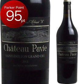 [2012] シャトー・パヴィ [Chateau Pavie] ( フランス ボルドー サンテミリオン ) ワイン 赤ワイン