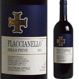[2012] フラッチャネロ デッレ・ピエーヴェ フォントディ [Flaccianello della Pieve Fontodi] (イタリア/トスカーナ)ワイン 赤ワイン