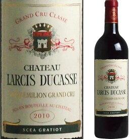 [2010] シャトー・ラルシ・デュカス [Chateau Larcis Ducasse] ( フランス ボルドー サンテミリオン ) ワイン 赤ワイン