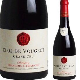 [2017] クロ・ド・ヴージョ ドメーヌ・フランソワ・ラマルシュ [Clos de Vougeot Grand Cru Domaine Francois Lamarche] (フランス/ブルゴーニュ) ワイン 赤ワイン