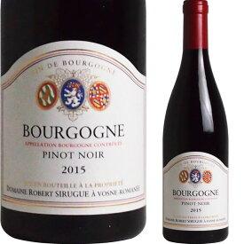 [2015] ブルゴーニュ ピノ・ノワール ロベール・シリュグ [Bourgogne Pinot Noir Domaine Robert Sirugue]