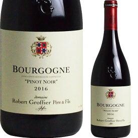 [2016] ブルゴーニュ ルージュ ロベール・グロフィエ [Bourgogne Pinot Noir Robert Groffier Pere & Fils]