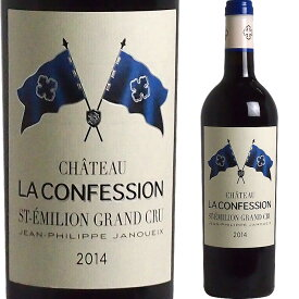 [2014] シャトー・ラ・コンフェッション [Chateau La Confession]