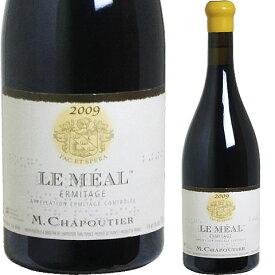 [2009] エルミタージュ・ル・メアル M・シャプティエ[Ermitage le Meal M.Chapoutier] ( フランス ローヌ ) ワイン 赤ワイン オーガニック