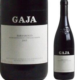 [2005] バルバレスコ ガヤ(ガイヤ) [Barbaresco Gaja] (イタリア/ピエモンテ)ワイン 赤ワイン