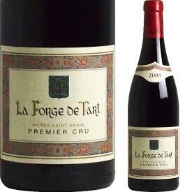 [2008] モレ・サン・ドニ 1ercru ラ・フォルジュ・ド・タール クロ・ド・タール [Morey Saint Denis 1er Cru La Forge de Tart Clos de Tart] ( フランス ブルゴーニュ ) ワイン 赤ワイン