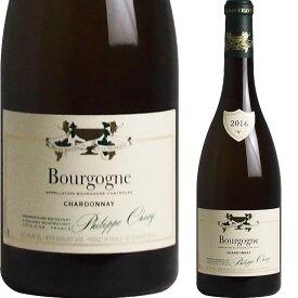 [2016] ブルゴーニュ・ブラン ドメーヌ・フィリップ・シャヴィー [Bourgogne Chardonnay Domaine Philippe Chavy]