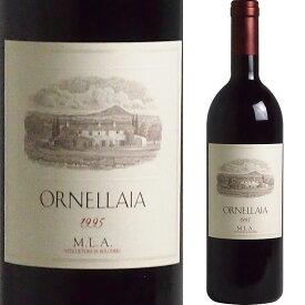 [1995] オルネライア テヌータ・デル・オルネライア [Ornellaia Tenuta Dell' Ornellaia] ( イタリア ) ワイン 赤ワイン [old]
