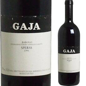 [1991] バローロ スペルス ガヤ(ガイヤ) [Barolo Sperss Gaja] (イタリア/ピエモンテ)ワイン 赤ワイン