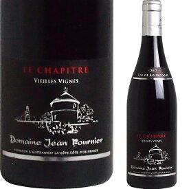 [2017] ブルゴーニュ ピノ・ノワール ル・シャピトル V・V ジャン・フルニエ [Bourgogne Pinot Noir Le Chapitre Jean Fouenier]