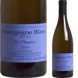 [2018] ブルゴーニュ・ブラン レ・シャピートル ドメーヌ・シルヴァン・パタイユ [Bourgogne Blanc Les Chapitre Domaine Sylvain Pataille]