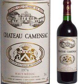 [1974] シャトー・カマンサック [Chateau Camensac] (フランス ボルドー オー・メドック)