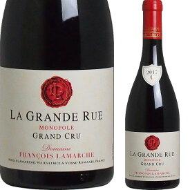 [2017] ラ・グランド・リュ ドメーヌ・フランソワ・ラマルシュ [La Grande Rue Grand Cru Domaine Francois Lamarche] (フランス/ブルゴーニュ) ワイン 赤ワイン 【L】